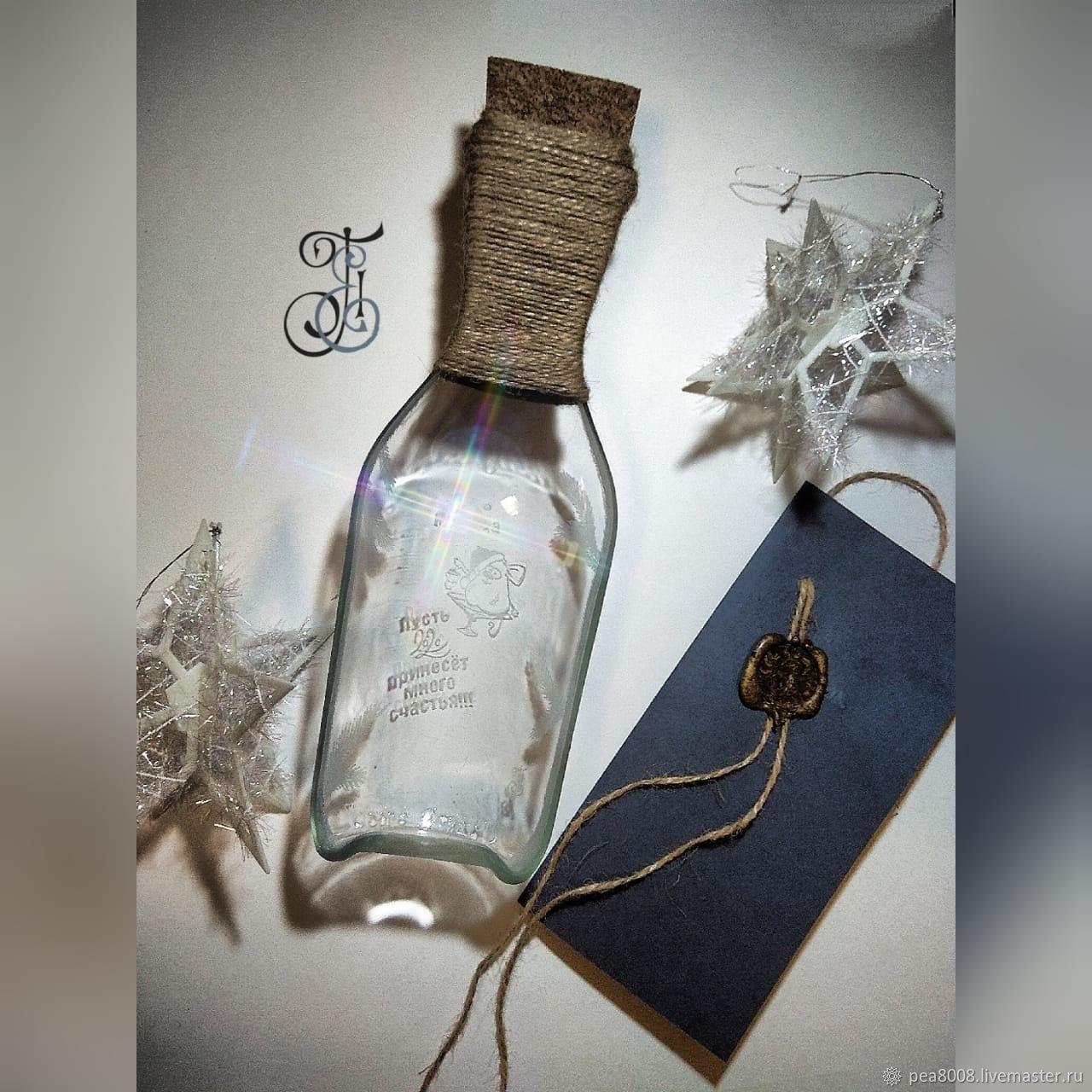 тарелка-бутылка, Тарелки, Железнодорожный,  Фото №1