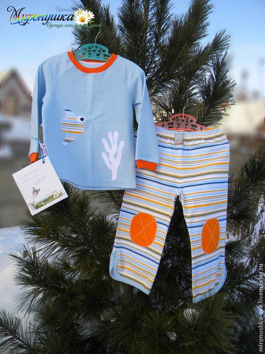 """Одежда унисекс ручной работы. Ярмарка Мастеров - ручная работа. Купить Пижама """"Мамина рыбка"""". Handmade. Голубой, пижама"""