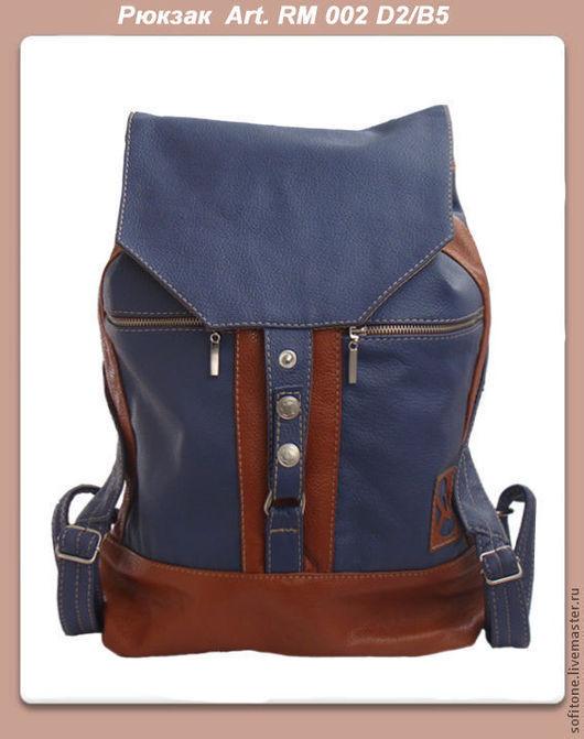 """Рюкзаки ручной работы. Ярмарка Мастеров - ручная работа. Купить Рюкзак из кожи  """" Городская жизнь """" Синий с рыжим. Handmade."""