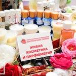 ЗЕМЛЯНИЧНАЯ ПОЛЯНА - Ярмарка Мастеров - ручная работа, handmade