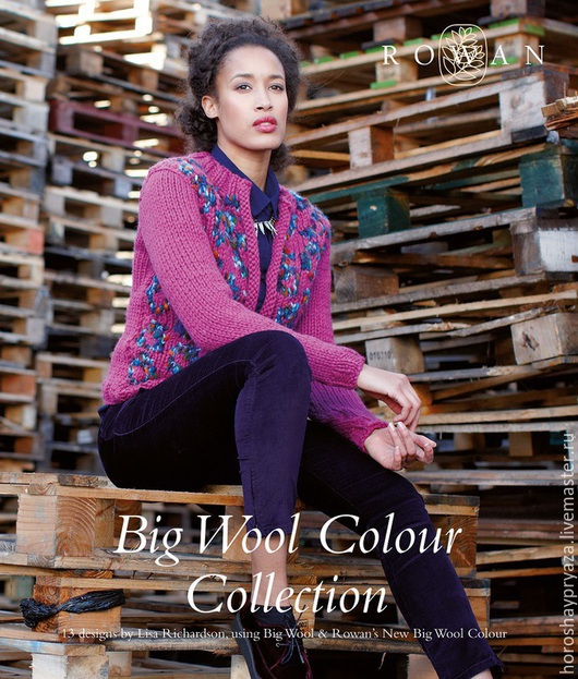 Книга  Big Wool Colour Collection.