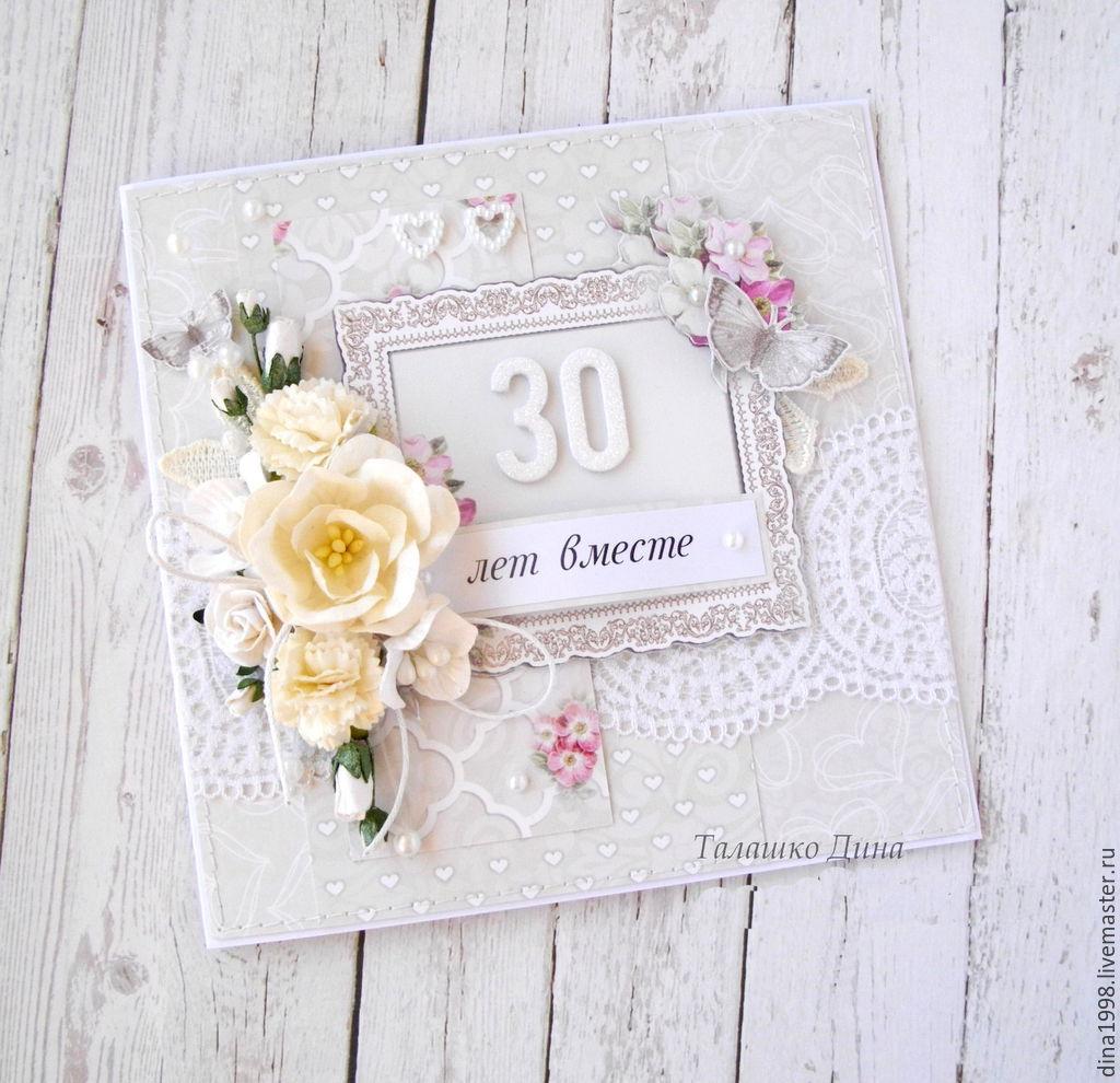 Мк открытки ко дню жемчужной свадьбы