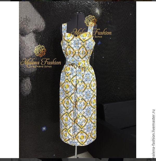 Купить Платье Батайск