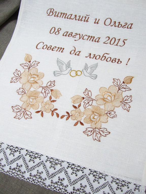 Свадебный рушник Размер: 40 x 160 см. Лен 100%, вышивка, кружево. Дополнительная вышивка имен и даты свадьбы + 250 руб. Голубей + 200 руб. к указанной стоимости