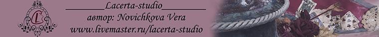 Вера Новичкова (Lacerta-studio)