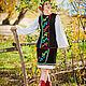 Арт. 1129, Народные костюмы, Москва,  Фото №1