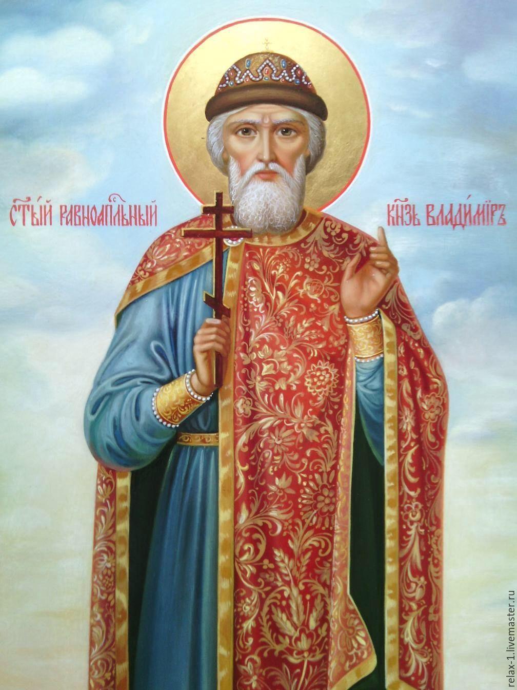 представлены все икона святого князя владимира картинки информагентства