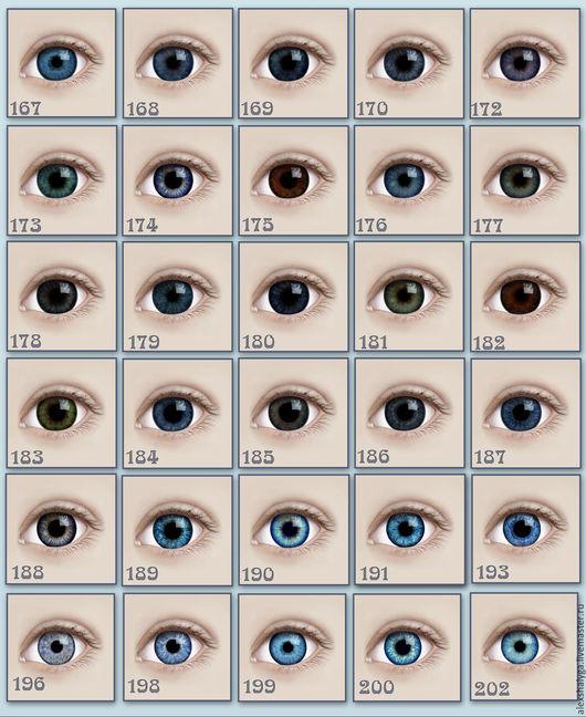 Глазки для кукол и младенцев от 3 до 22 мм