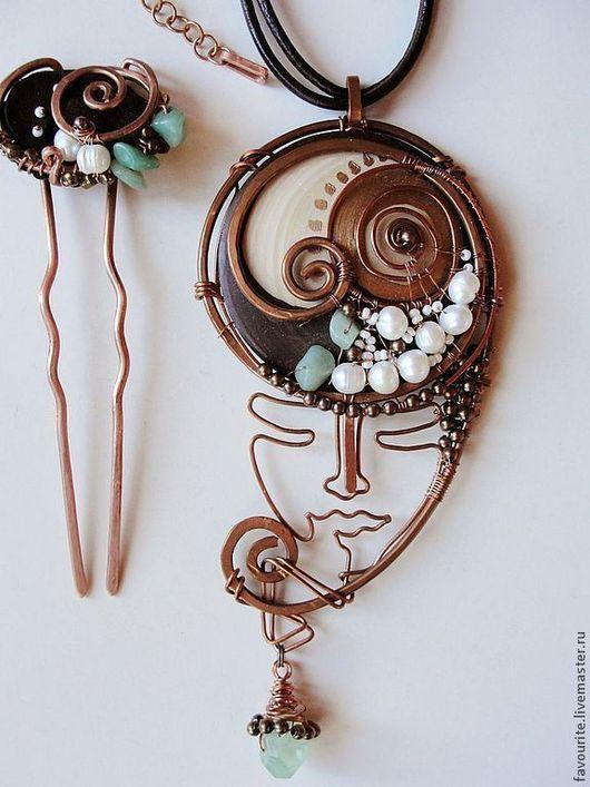Кулоны, подвески ручной работы. Ярмарка Мастеров - ручная работа. Купить Кулон и шпилька для волос «Амазонка». Handmade. Медный кулон