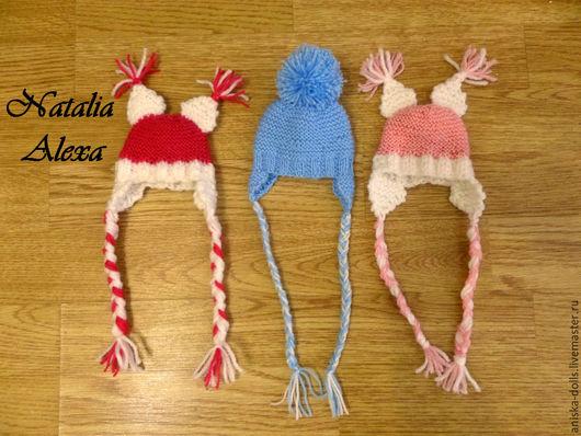 Одежда для кукол ручной работы. Ярмарка Мастеров - ручная работа. Купить шапочки вязаные для кукол. Handmade. Комбинированный, вязаная шапка
