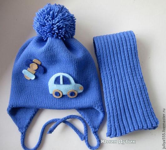 Шапки и шарфы ручной работы. Ярмарка Мастеров - ручная работа. Купить Комплект из мериноса зимний для малыша.... Handmade. Синий