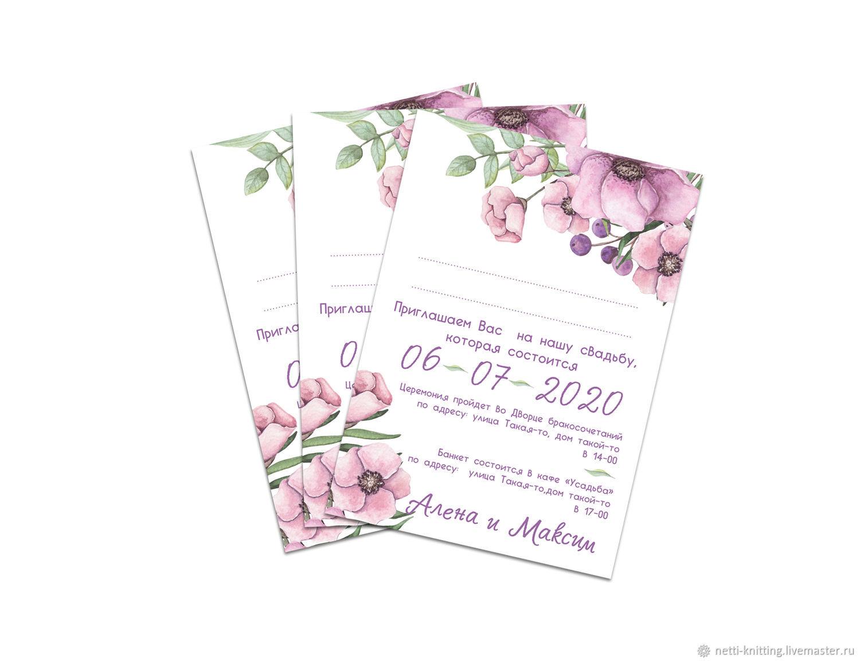 Приглашения на свадьбу. Готовый макет, Приглашения, Москва,  Фото №1
