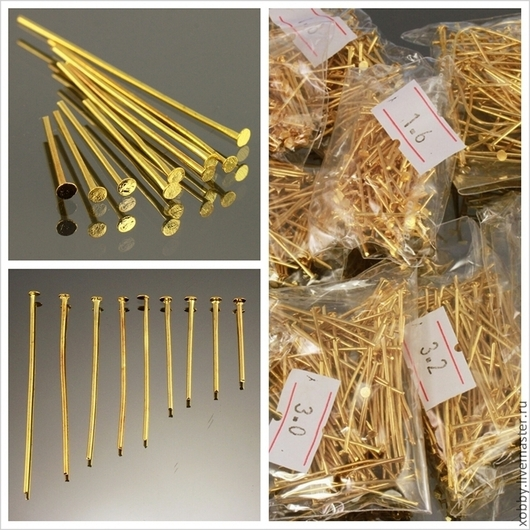 Набор пинов с шляпкой на конце и покрытием цвета золото диаметр штифта 0,7 мм и длиной от 16 мм до 40 мм для сборки украшений по 100 штук в пакетиках