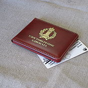 Канцелярские товары handmade. Livemaster - original item Cover of the lawyer`s certificate. Regal Red. Handmade.