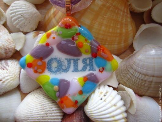"""Кулоны, подвески ручной работы. Ярмарка Мастеров - ручная работа. Купить Кулончик """"Для Оли"""". Handmade. Подарок для оли"""