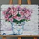 Картины цветов ручной работы. Заказать Цветы любви. K&ART. Ярмарка Мастеров. Белый, подарок девушке, детская, холст на картоне