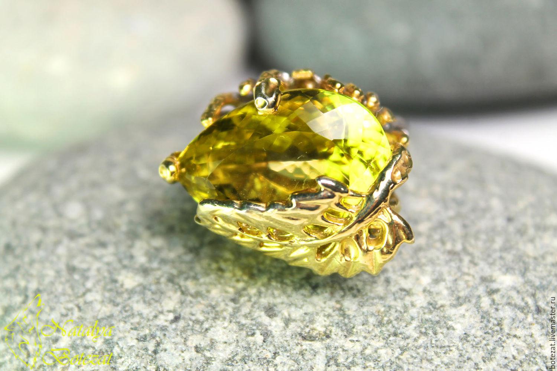 Таинственное кольцо с каплей солнца золотистым желтым лимонным натуральным кварцем на серебре 925 с покрытием золотом листиком Подарок девушке женщине коллеге купить