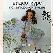 Куклы и пупсы ручной работы. Ярмарка Мастеров - ручная работа Обучающий курс по созданию куклы. Handmade.