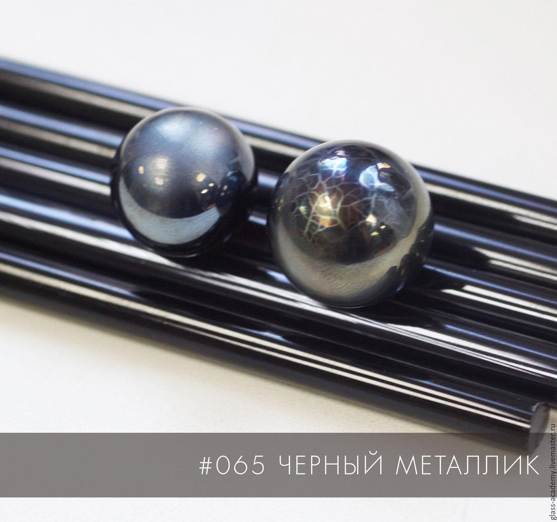 Moretti #065 Черный металлик. Стекло для lampwork