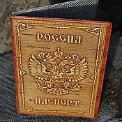 Обложки ручной работы. Ярмарка Мастеров - ручная работа Обложка для паспорта из бересты. Сувениры из бересты. Handmade.