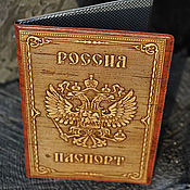 Канцелярские товары handmade. Livemaster - original item Passport cover made of birch bark. Souvenirs made of birch bark. Handmade.
