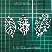 "Материалы для творчества ручной работы. Ярмарка Мастеров - ручная работа Вырубка Prima Marketing ""Forest Leaves"" набор №2. Handmade."