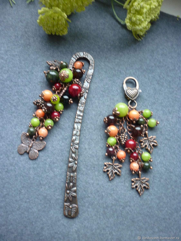 """Брелок для ключей, украшение на сумку """"Кленовые листья"""""""