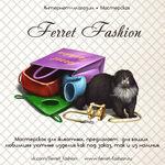 ferret-fashion