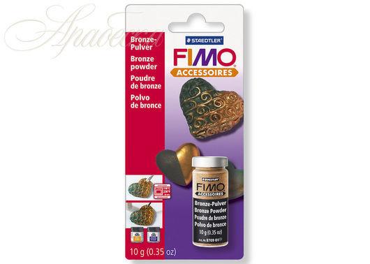 Пудра бронзового цвета FIMO (Германия)