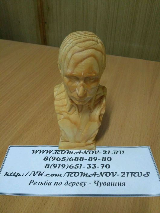 """Подарки для мужчин, ручной работы. Ярмарка Мастеров - ручная работа. Купить Бюст из дерева """"Путин"""". Handmade. Статуэтка, путин, липа"""