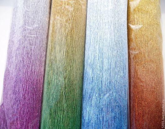 Гофрированная бумага.  Металлизированная с переходом цвета. - малиново-серебряная -  зелено-золотая - серебряно-голубая -  красно-золотая Палочка - выручалочка.