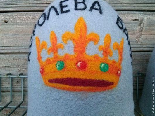 """Банные принадлежности ручной работы. Ярмарка Мастеров - ручная работа. Купить Банная шапка """"Королева бани"""". Handmade. Королева, баня"""