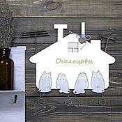 """Ключницы ручной работы. Ярмарка Мастеров - ручная работа Ключница """"Четыре кота"""", цвет: белый. Handmade."""