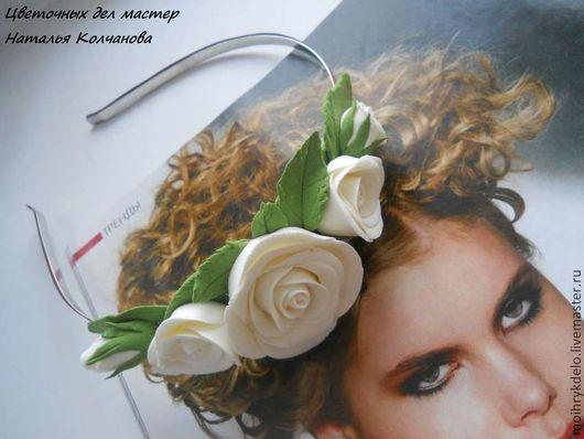"""Диадемы, обручи ручной работы. Ярмарка Мастеров - ручная работа. Купить Обруч """"Белые розы"""". Handmade. Белый, обруч для волос"""