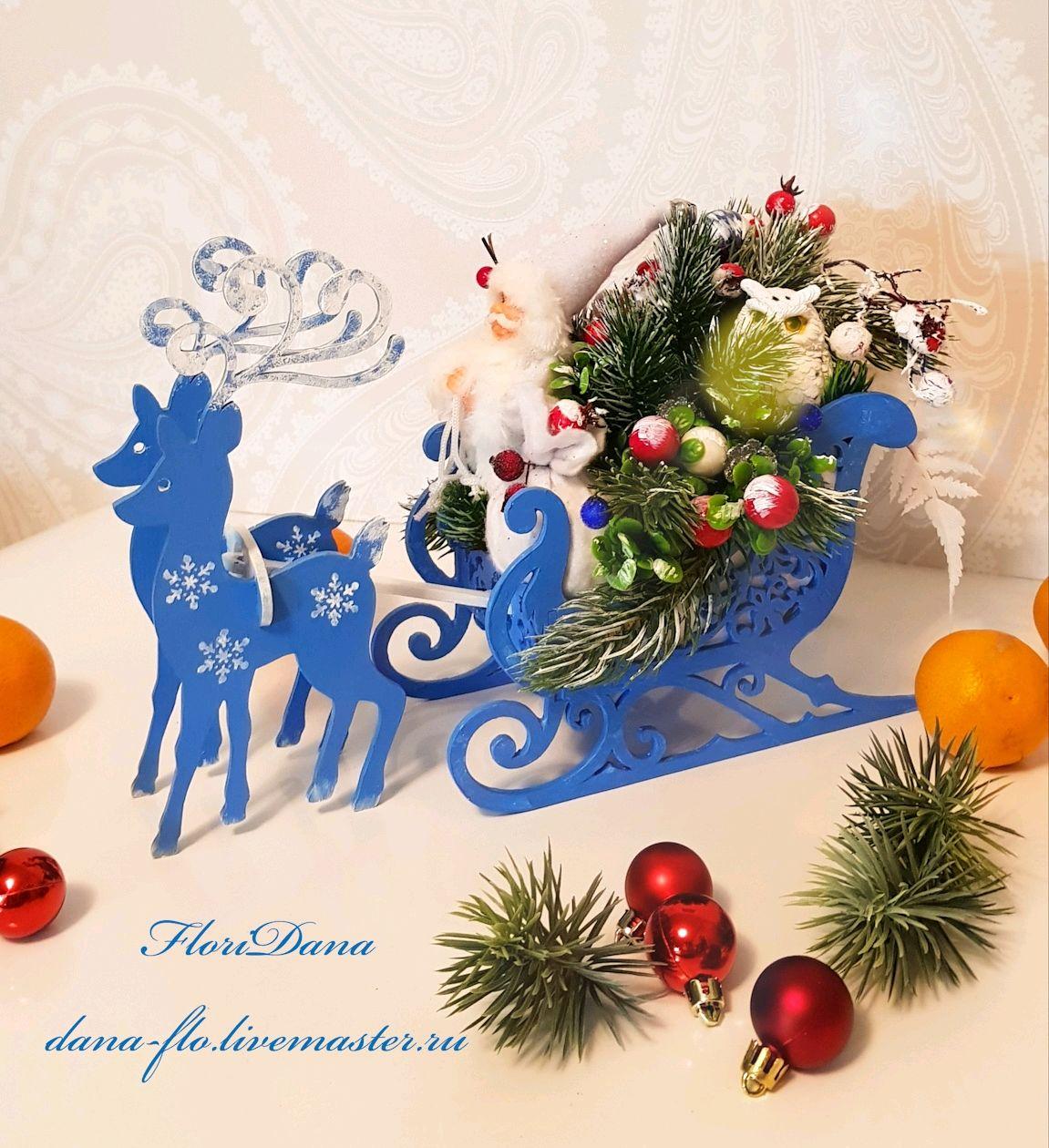 Новогодние сани, Новогодние композиции, Москва,  Фото №1