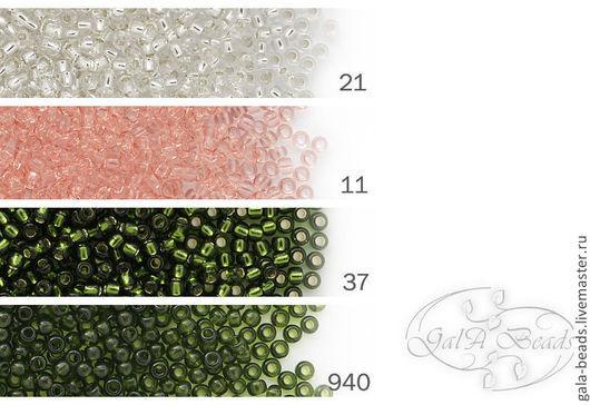 21    Silver-Lined Crystal          внутреннее серебрение хрусталь  11    Transparent Rosaline          прозрачный розовый 37    Silver-Lined Olivine          внутреннее серебрение оливковый 940