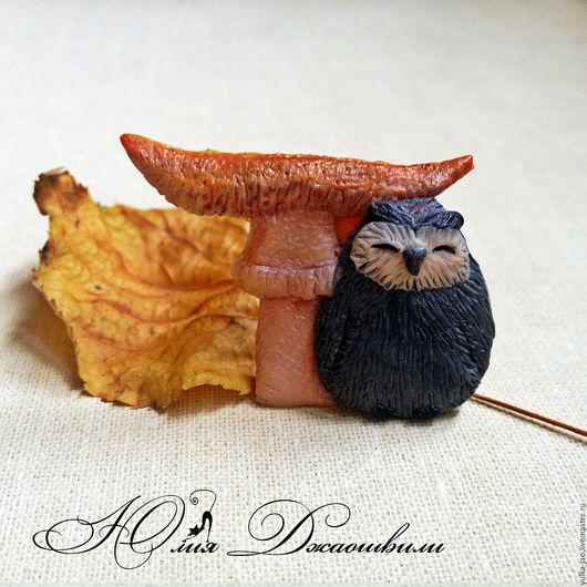 Брошь сова, купить брошь, брошь купить, под грибом, красивая брошь, осенняя брошь, милая брошь, полимерная глина, магазин брошей, изготовление брошей, брошь ручной работы, брошка, осень, совушка
