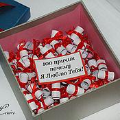 Упаковочная коробка ручной работы. Ярмарка Мастеров - ручная работа Коробочка 100 причин почему я люблю тебя. Handmade.