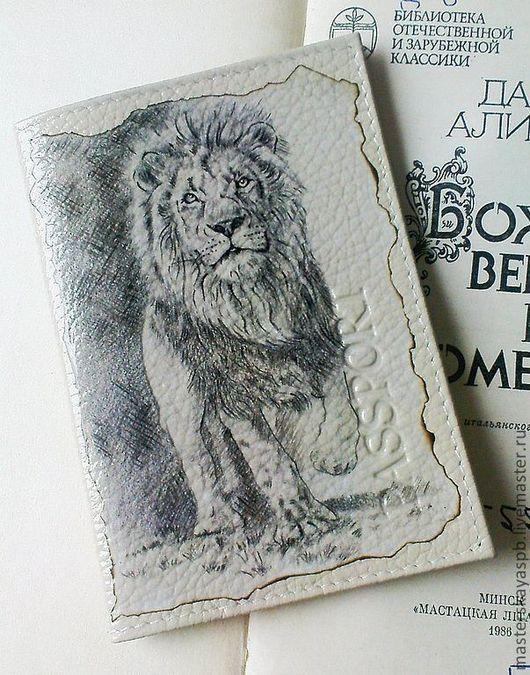 """Обложка на паспорт """"Leo"""""""