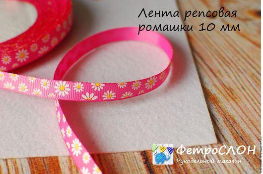 Шитье ручной работы. Ярмарка Мастеров - ручная работа. Купить Лента репсовая с рисунком цветочки 9 мм розовая. Handmade.
