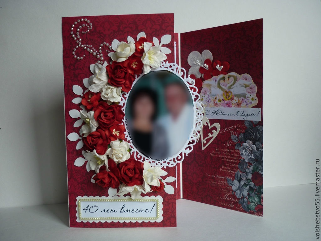 40 лет рубиновая свадьбы открытки