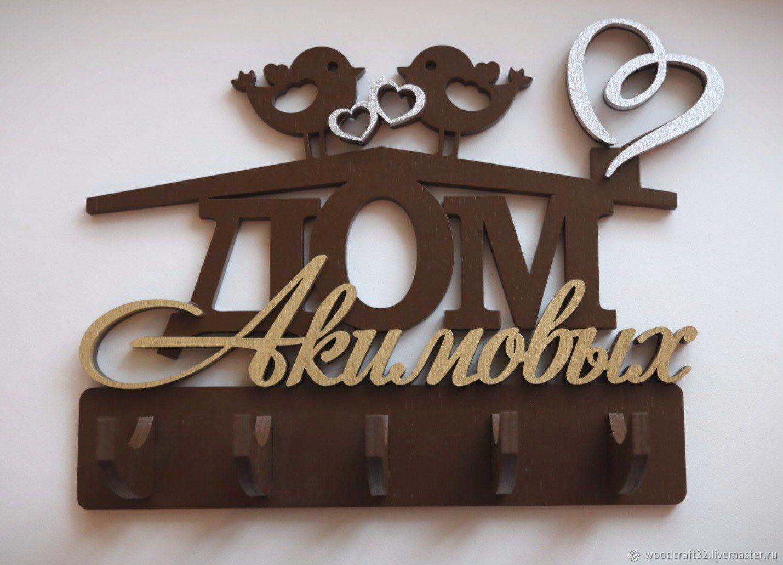 The housekeeper name, Housekeeper, Bryansk,  Фото №1