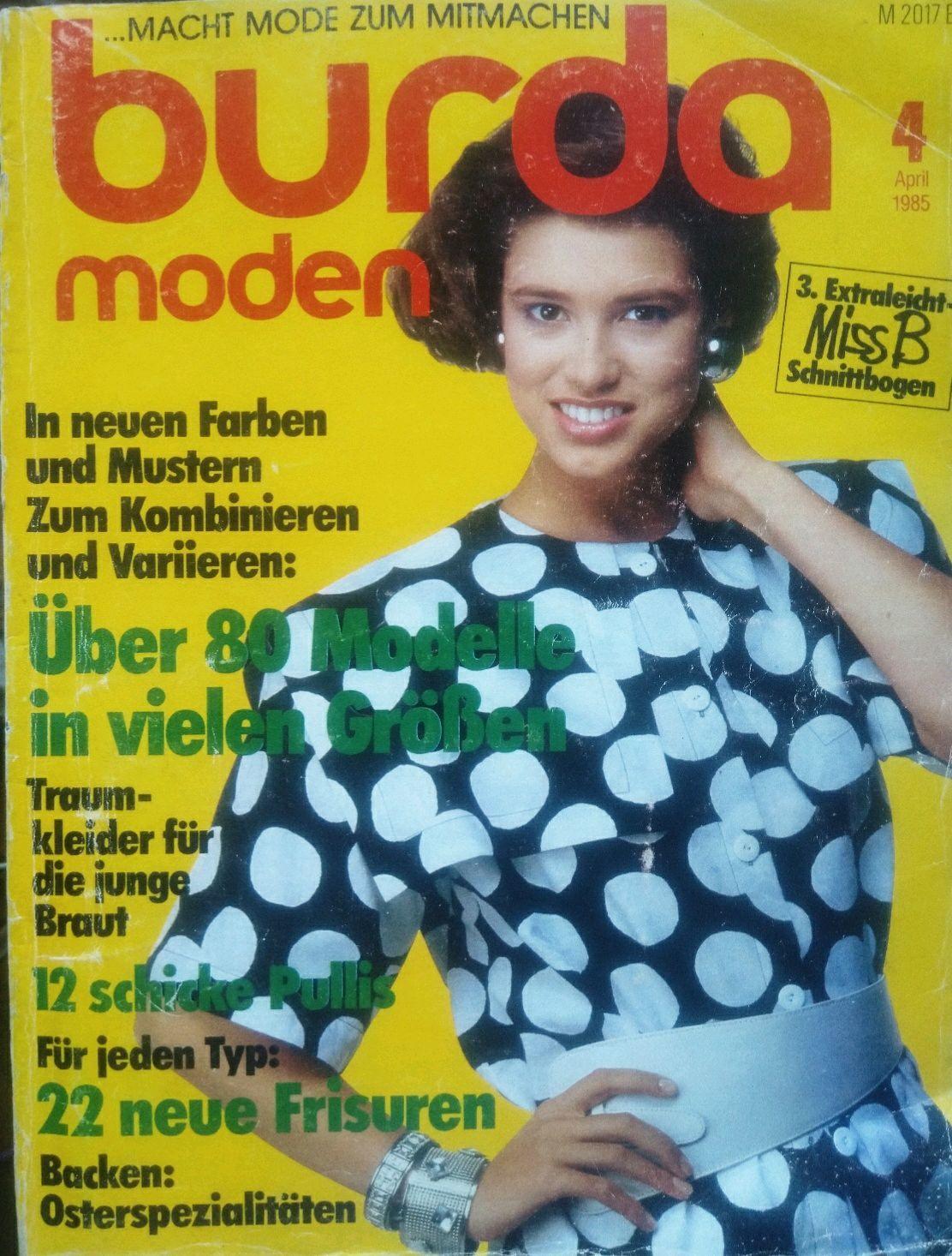 Журнал Burda Moden № 4/1985, Выкройки для шитья, Москва,  Фото №1