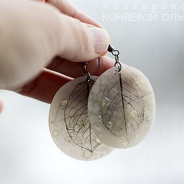 Украшения ручной работы. Ярмарка Мастеров - ручная работа Серьги с отпечатком листьев. Handmade.