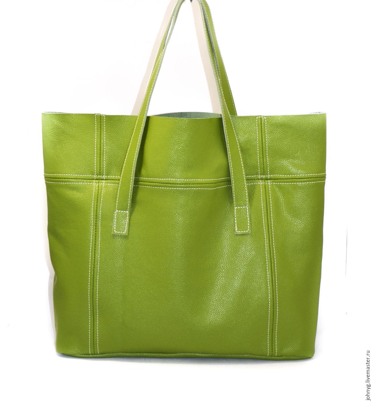 Женская сумка через плечо из ткани 84
