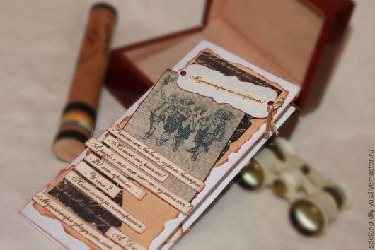Открытка для мужчин,мужской подарок,конверт для денег,денежный подарок, денежный конверт,открытка на день рождения, открытка на все случаи, открытка с кармашком для денег,открытка с мушкетерами