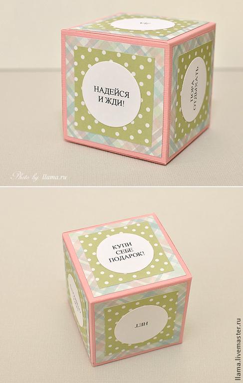 Персональные подарки ручной работы. Ярмарка Мастеров - ручная работа. Купить Женский кубик принятия решений. Handmade. Разноцветный, гадание