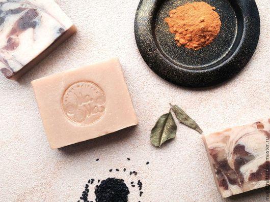 КУРКУМА аюрведическое органическое мыло