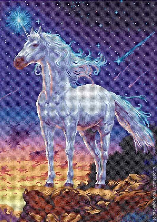 Единорог под звёздным небом.