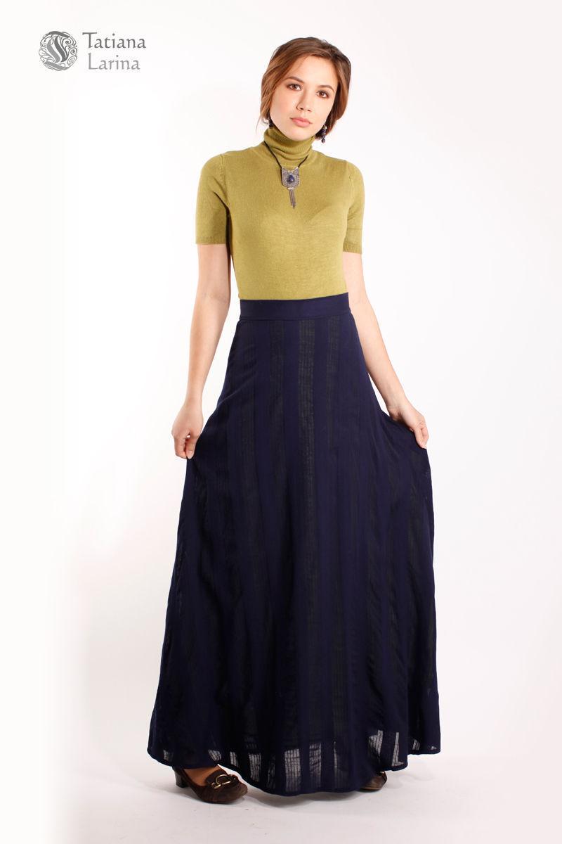 Купить нарядные длинные юбки